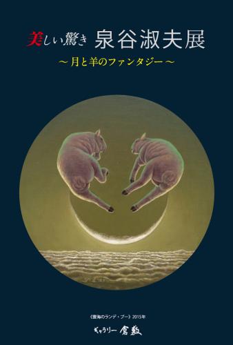 2015bex-02-1000